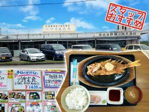 沖縄 パヤオ 直売店