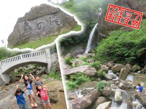 沖縄観光 スポット 轟の滝